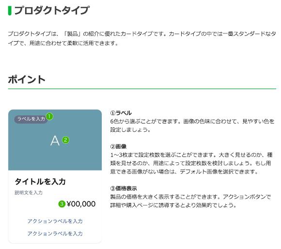 LINE3_006