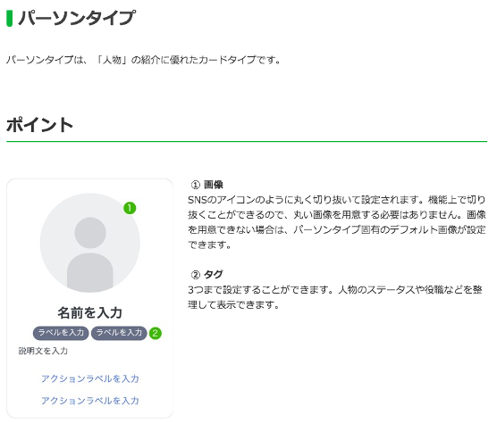 LINE3_008