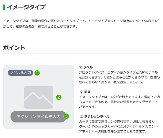 LINE3_009